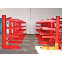 Buy cheap Double Side Industrial Cantilever Racking System For Raw Material Storage from Wholesalers