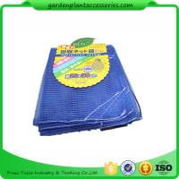 Wholesale Recyclable Reusable Vegetable Bags , Garden Plant Reusable Mesh Produce Bags from china suppliers