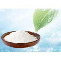 Wholesale Androgen Pharmaceutical Grade Dhea Dehydroepiandrosterone Increasing Endogenous Production cas 53-43-0 from china suppliers