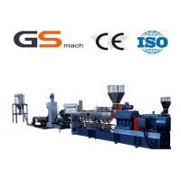 Wholesale 200 - 355 kg/h Filler Masterbatch Plastic Extruder Machine Double Screw from china suppliers