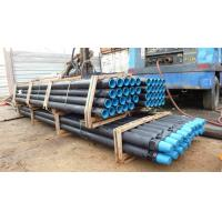 Wholesale API Standard Well Drilling Pipe , Custom Diameter Rock Drill Accessories from china suppliers