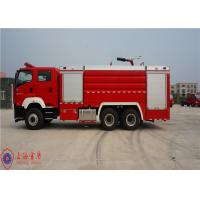 Wholesale Four Doors Structure Commercial Fire Trucks from china suppliers
