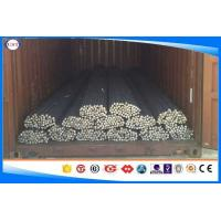 Wholesale Din1.2713 Hot Rolled Tool Steel Round Bar Hot Work With Black / Turned Surface from china suppliers