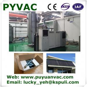 China solar vacuum tube pvd coating machine/vacuum coating machine/pvd coating machine/solar tube vacuum coating equipment on sale