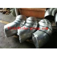 Wholesale Inconel 625 elbow ISO9001 from china suppliers