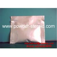 Wholesale Formestane Aromatase Inhibitor Formestan Cancer Treatment Steroids CAS 566-48-3 from china suppliers