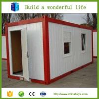China 2017high quality prefab shipping container house prices in prefab houses on sale