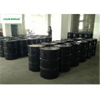 Wholesale Two Component Polyurethane Spray Paint / Polyurethane Spray Coating UV Resistance Topcoat from china suppliers