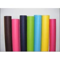 Wholesale 10-260gsm Anti Static Non Woven Polypropylene Fabric Raw Material UV Stable from china suppliers