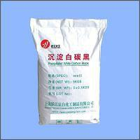 Wholesale White Carbon Black Transparent (800Mesh) from china suppliers