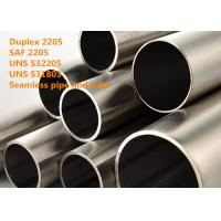 China S32205 Super Duplex SS Special Alloys For Petrochemical Industry CMMC Brand on sale