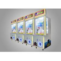 Wholesale Toy Vending Game Luxury Gift Arcade Prize Machines With Ball Refilling Function from china suppliers