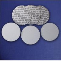 Wholesale Composite printable PET and PE gaskets/liners aluminum foil sealing from china suppliers