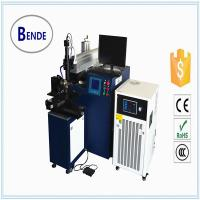 China Automatic YAG Laser Welder Factory,laser spot welding machine for sale