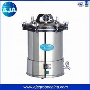 China Top Quality High Pressure Steam Sterilizer Machine / Autoclave Sterilizer on sale