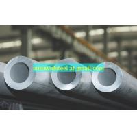 Wholesale hastelloy UNS N10675 pipe tube from china suppliers