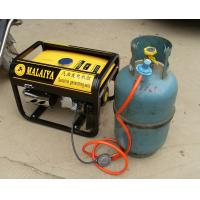 Wholesale Conversion Kits for 5-5.5KW Honda Generator to use Propane LPG gas or methane nature Gas from china suppliers