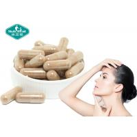 Wholesale Grape Seed Extract Capsules 100% Natural Anti - oxidant for Anti - aging from china suppliers