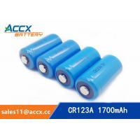 Wholesale CR123A 3.0V 1700mAh camera battery from china suppliers