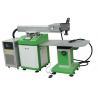 Fiber Laser Welding Machine for sale