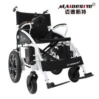 Wholesale Adjustable Electric Folding Wheelchair Comfortable 360°Universal Control from china suppliers