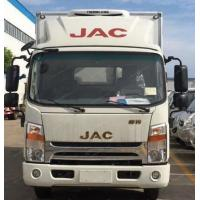 Wholesale JAC 4ton small refrigerator truck from china suppliers