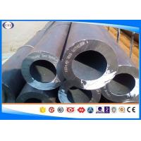 Wholesale Alloy Steel Tube Axle Pipe Use With QT Heat Treatment Seamless Process ASTM 1330 from china suppliers