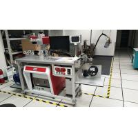 Wholesale 355 Nm Cable Laser Marking Machine Laser Energy Saving Marking Equipment from china suppliers