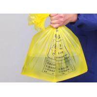 Wholesale Black Color 60 Gallon Biohazard Garbage Bags Replacement Side Gusset Bag Biodegradable from china suppliers