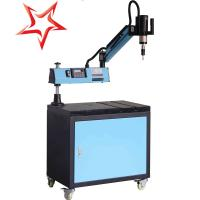 Wholesale Portable Flex Arm Tapper , Air Tapping Arm With Intelligent Torque Protection from china suppliers