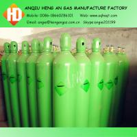 Wholesale argon cylinder from china suppliers