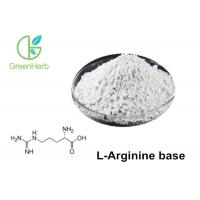 Wholesale 98% HCL L-Arginine White Hydrochloride Powder Nutritional Supplement from china suppliers