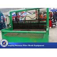 Wholesale Fully Automatic Crimped Wire Mesh Weaving Machine For Weaving Meshes 4KW from china suppliers