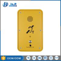 Wholesale Public Hearing Aid Telephone IP67 Outdoor Hands Free Emergency Telephones from china suppliers