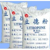 Wholesale Lithopone (B311) from china suppliers