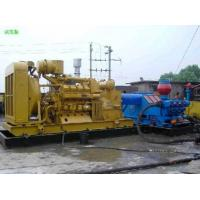 China Unitized Package of Drilling Mud Pump on sale