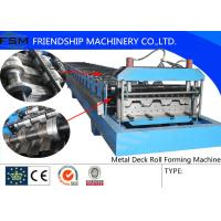 Wholesale 7.5kw Digital Control Metal Forming Machinery , For Fold and Slit Work Piece from china suppliers