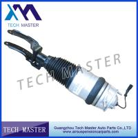 Buy cheap New 2010 Q7 Front Right Air Strut Audi Air Suspension Parts Shock Absorber 7P6616040N from wholesalers