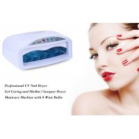 Wholesale Home 54W Fan  Led Gel Nail Lamp , Standard Art Uv Nail Dryer Fast Drying from china suppliers