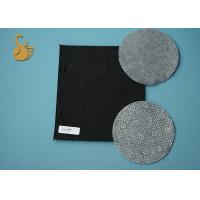 Wholesale 120gsm - 800gsm Non Woven Polyester Felt For Clothing Lining , Shoes And Hats from china suppliers