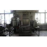 Buy cheap Double Layer Tilting Vacuum Homogenizing Emulsifying Mixer 1000L For Onitment / from wholesalers