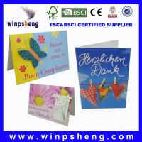 Buy cheap handmade decoration greeting card from wholesalers