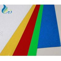 Buy cheap PVC Sheet Glossy Laser Sticker Commercial Custom A4 Size Stickers from wholesalers