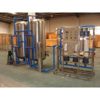 Wholesale Mineral Water Treatment Ultrafiltration System from china suppliers