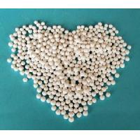 Wholesale Activated Alumina from china suppliers