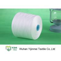 Wholesale 20s/2 - 60s/3 Low Shrink Spun Polyester Yarn , High Tenacity Polyester Yarn Durable from china suppliers