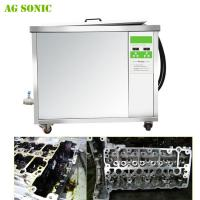 Wholesale High Power Automotive Ultrasonic Cleaner from china suppliers