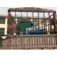 biomass briquette extruder line/ Biomass wood charcoal briquette production line