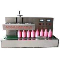 Wholesale SS304 1.5KW Continuous Aluminum Foil Lid Sealing Machine CE / GMP from china suppliers