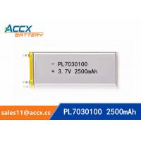 Wholesale 2500mAh battery 7030100 pl7030100 2.5Ah lithium polymer battery 3.7V glade A quality from china suppliers